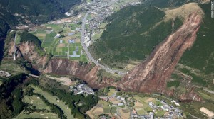 160416123851-06-japan-earth-quake-0416-exlarge-169